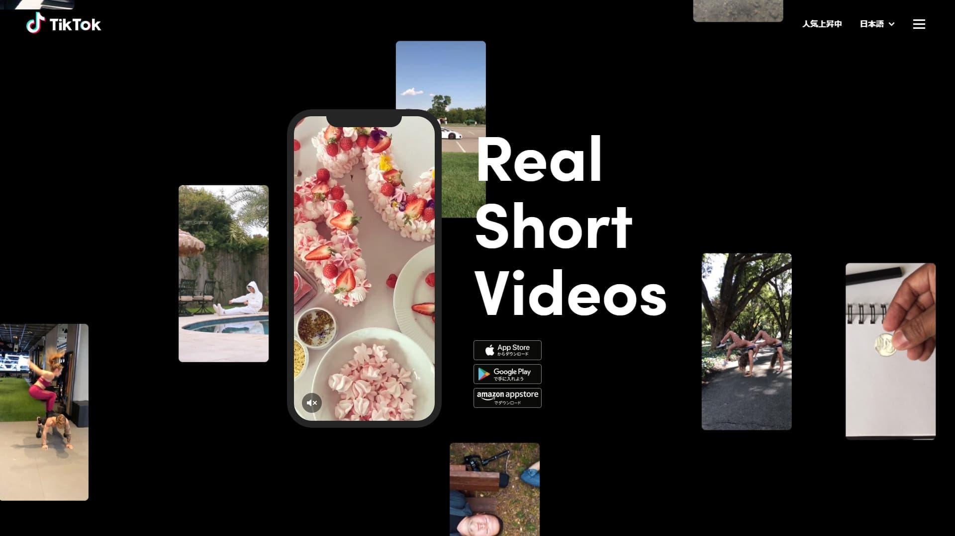 iOS抖音国际版TikTok免拔卡观看方法(持续更新,含视频教程和无需节点方法)